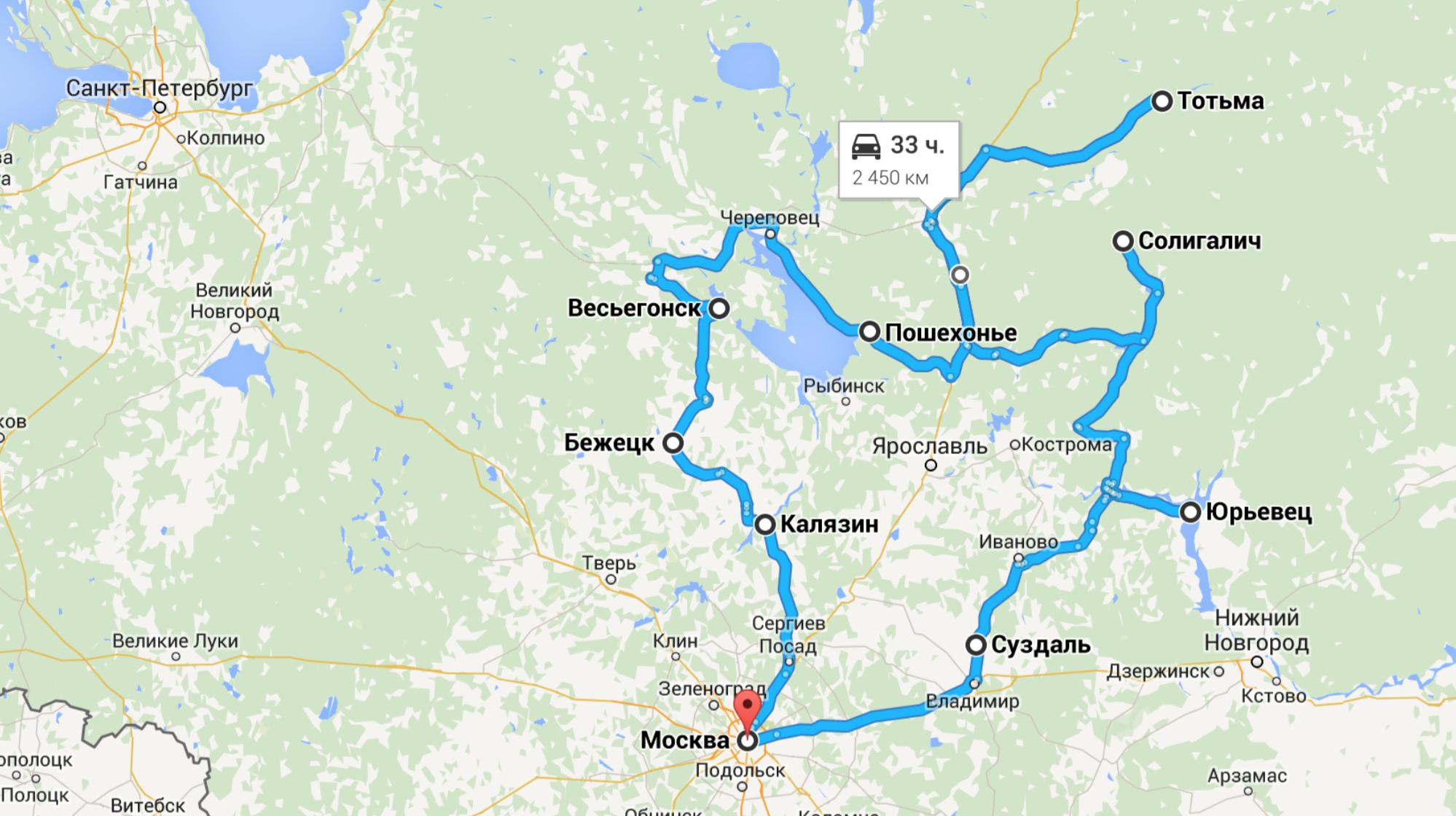 МИД Финляндии: Противостояние между Россией и Западом может продолжаться еще долго - Цензор.НЕТ 3407