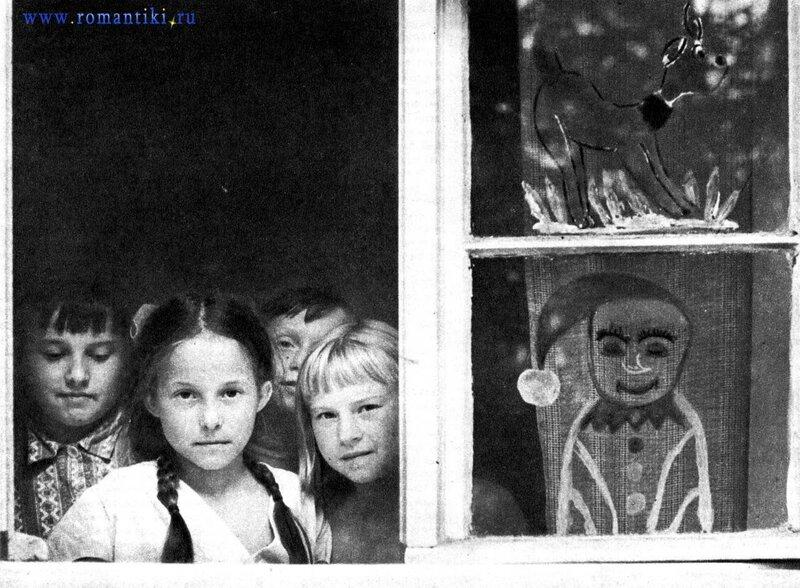 romantiki.ru Окно детского дома