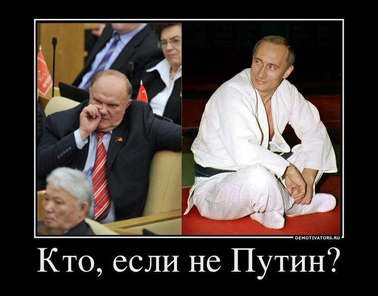Кандидаты в президенты