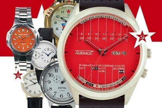 Российские наручные часы