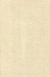Книга Кавказский этнографический сборник. Тбилисская серия ВЫПУСК II
