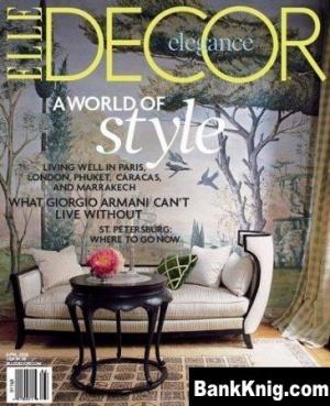 Журнал Журнал Elle Decor №4 (april 2008)