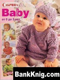 Сабрина baby 1/2007 djvu 3,69Мб