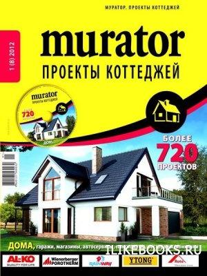 Журнал Murator. Проекты коттеджей №1 (2012)