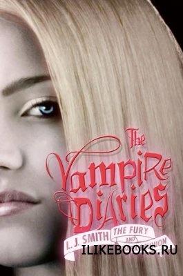 Книга Смит Лиза Джейн - Дневники Вампира 4. Темное воссоединение