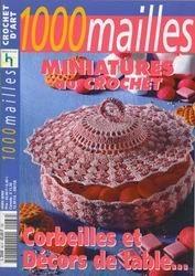 Книга 1000 Mailles Nomero special hors-serie miniatures au crochet