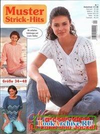 Журнал Muster Strick-Hits №1 2004
