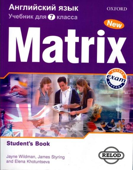 Книга Учебник Английский язык 7 класс New Matrix 7