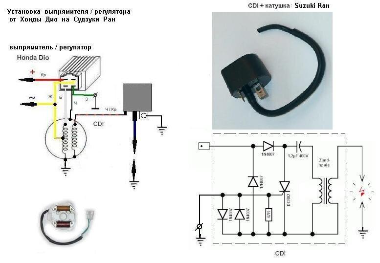 Коммутатор двухтактного двигателя схема