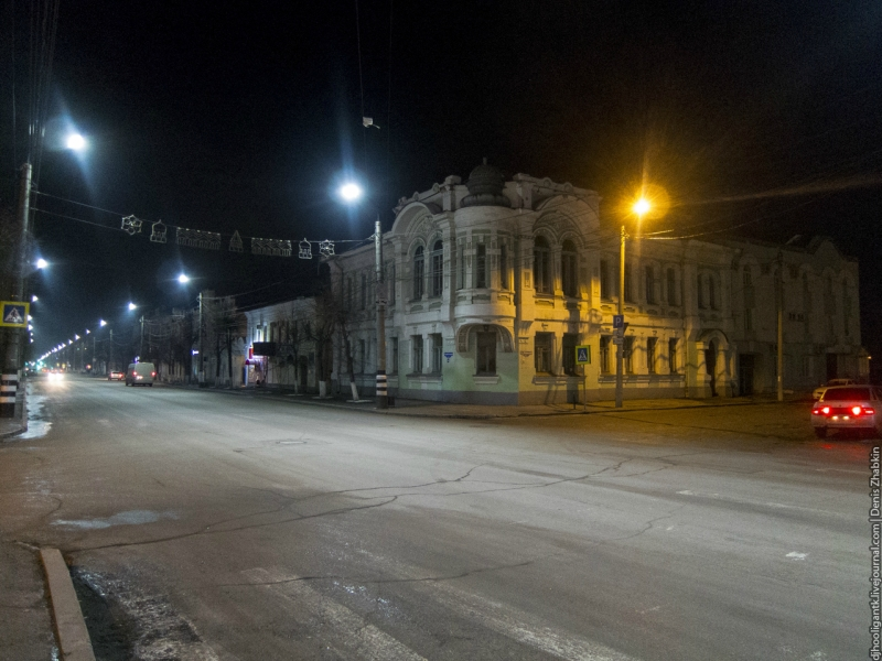 Сызрань, улица Советская