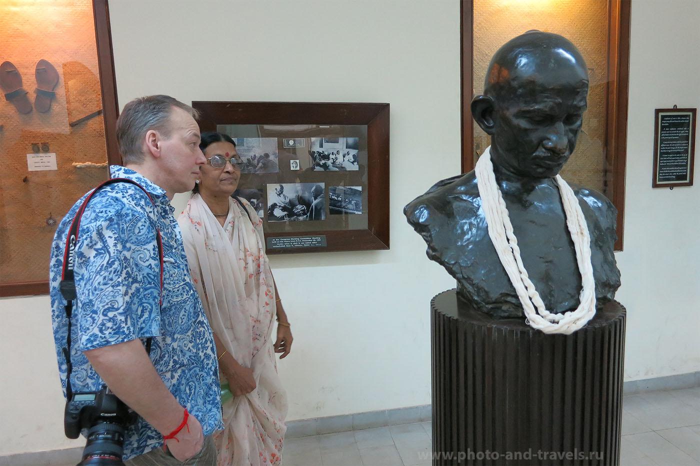 Фотография 28. Поездка в Индию. Экскурсия в Музее Ганди в Мумбаи (мыльница Canon Powershot S110, 1/30c, f/2.0, ISO 500)