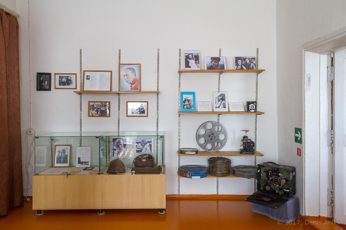 мемориальный музей Лапикова фото 9