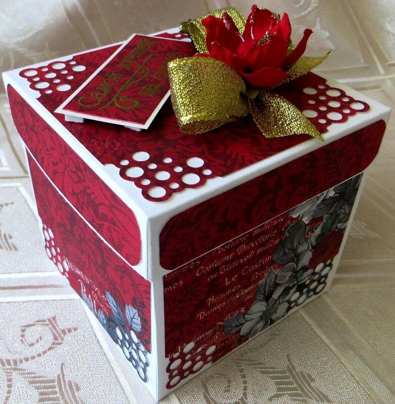 """подарочная коробочка """"Самой лучшей на свете""""..."""