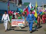 Олимпийский праздник в Калининской