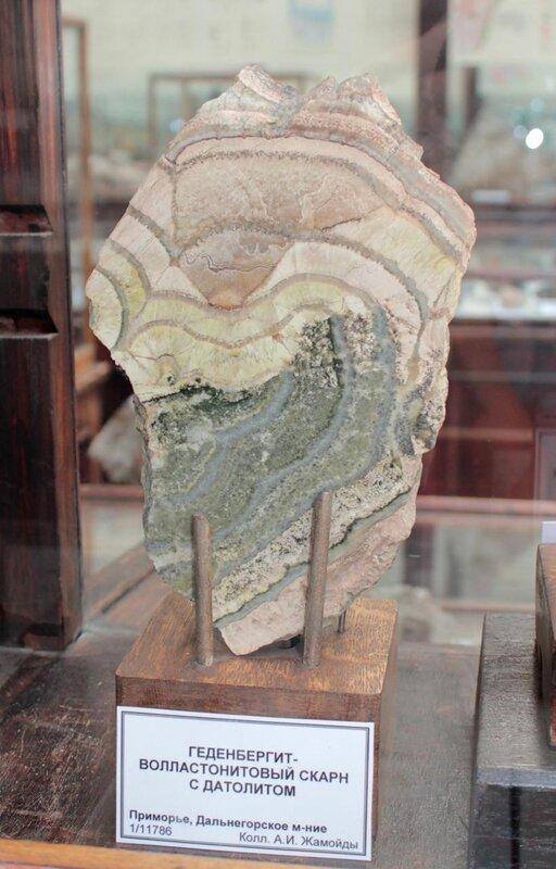 Геденбергит волластонитовый скарн с датолитом