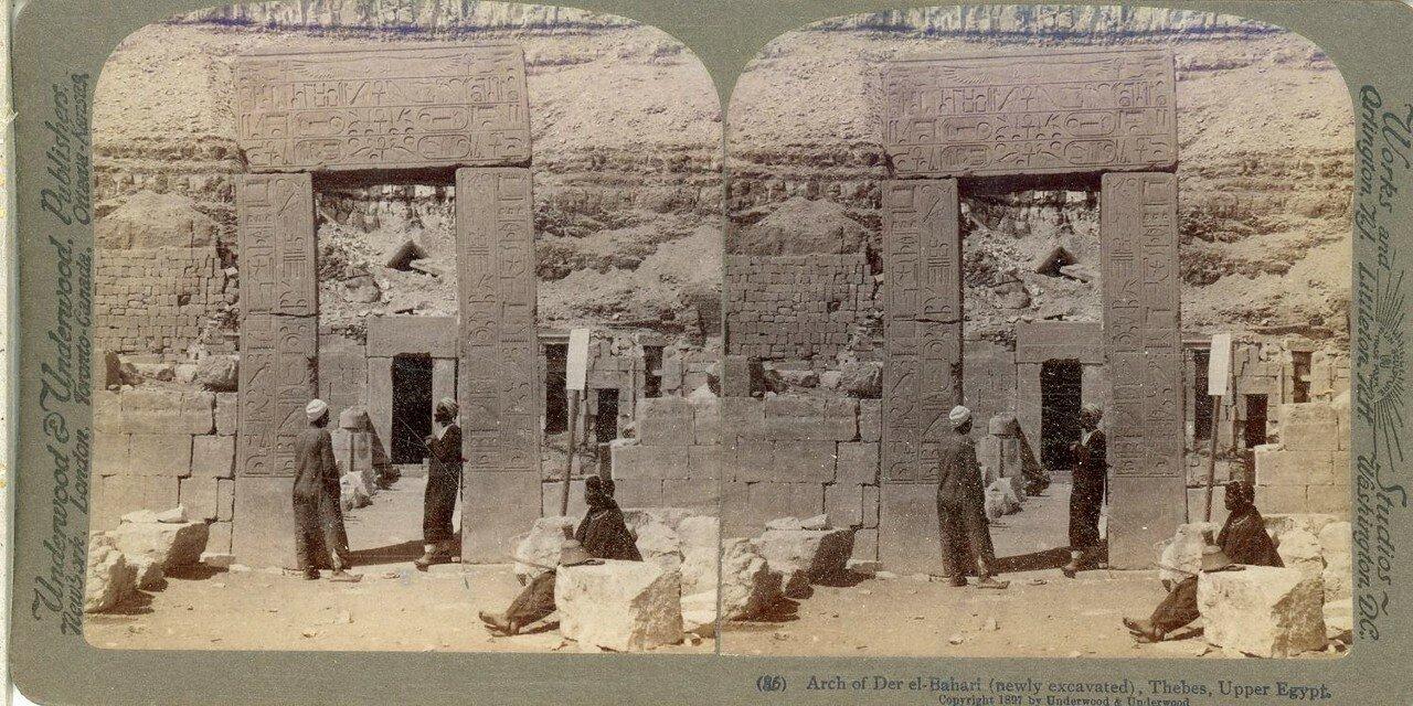 Дейр эль-Бахри. Пилон. 1897