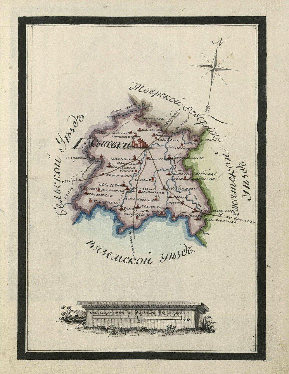 Карта Сычевского уезда