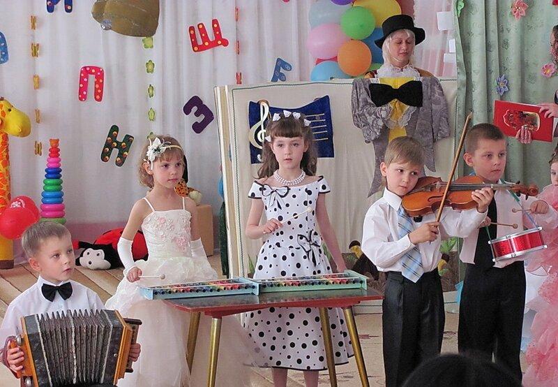 Детские музыкальные праздники в детском саду