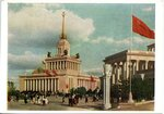 Открытка 1955 год. Главный павильон.