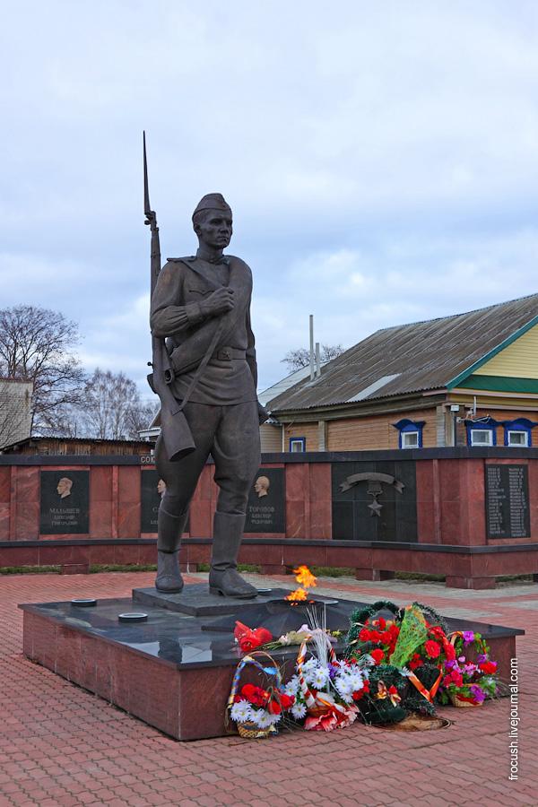 Мемориал памяти погибшим в 1941-1945