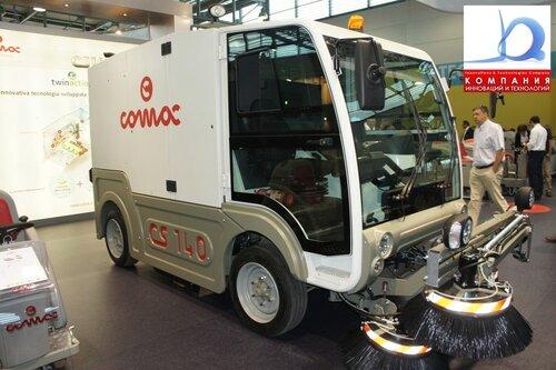 Новая коммунальная машина CS 140 COMAC