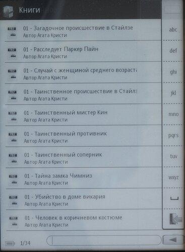 teXet TB-306, скриншот