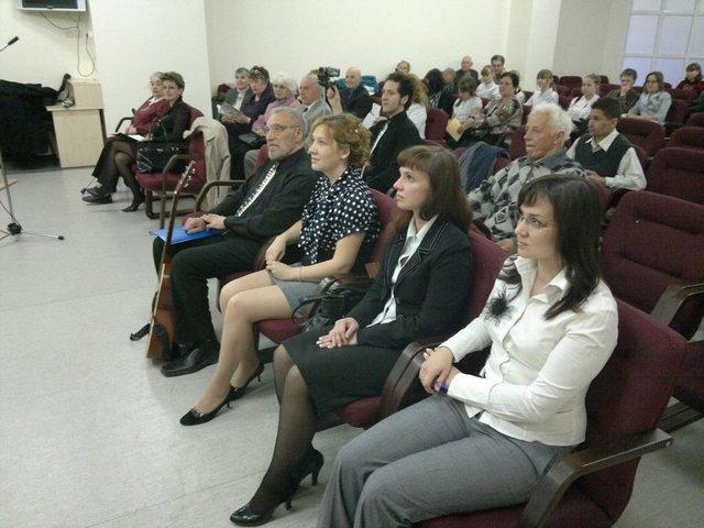 Зрители и участники