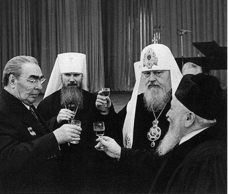 Брежнев, Алексей Ридигер, патр. Пимен и раввин Московской синагоги в 1972-1983 г.г. Яков Фишман.