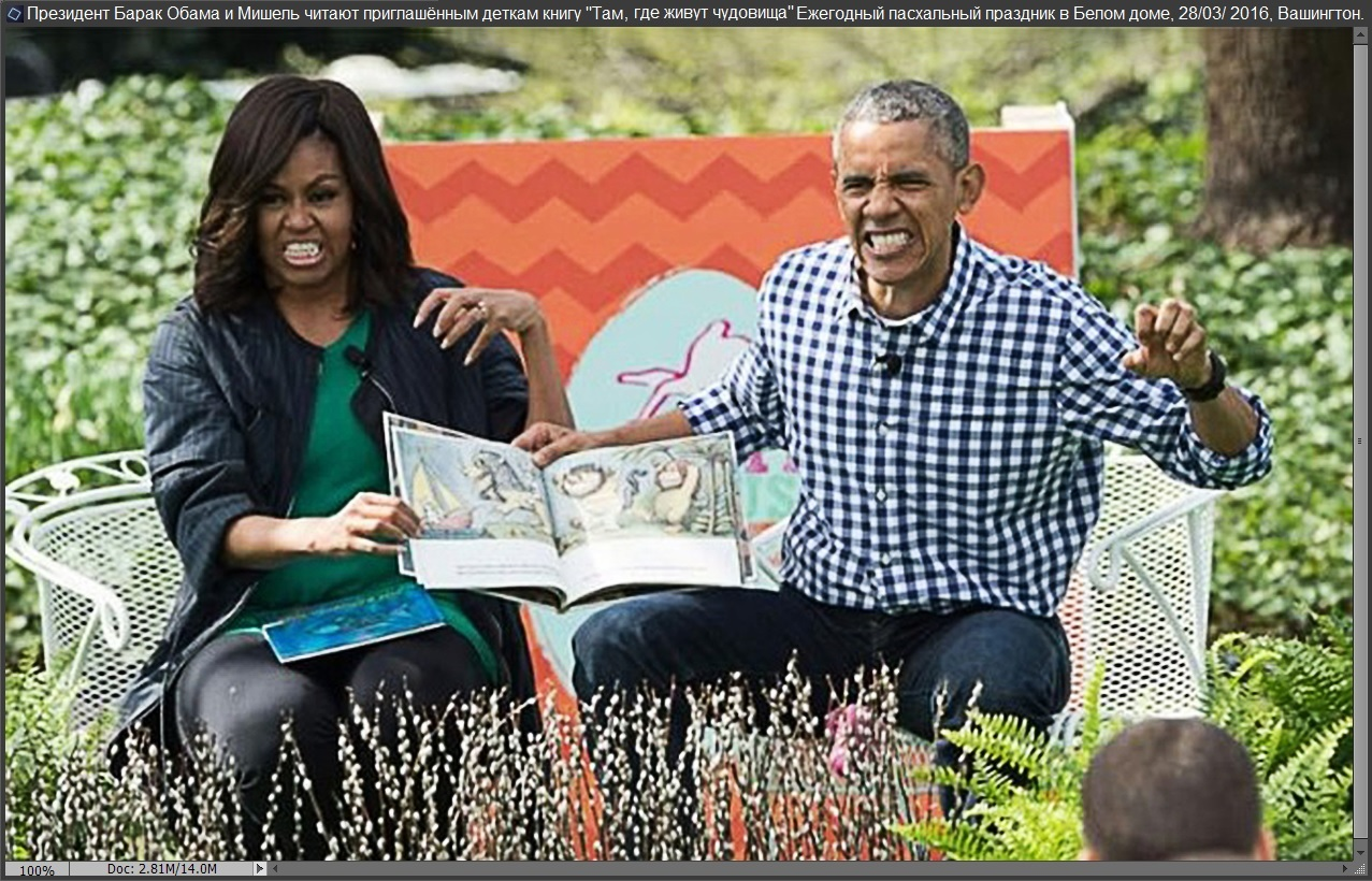 президент обама читает детям на Пасху книгу