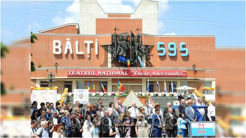 Бельцы отметили 595-ю годовщину торжественным парадом
