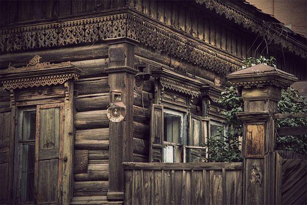 старый дом1.jpg