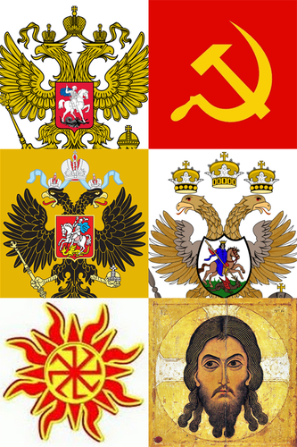 Русская История