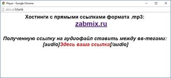 http://img-fotki.yandex.ru/get/44085/13966776.367/0_cf9d5_1eecfb2a_orig.jpg