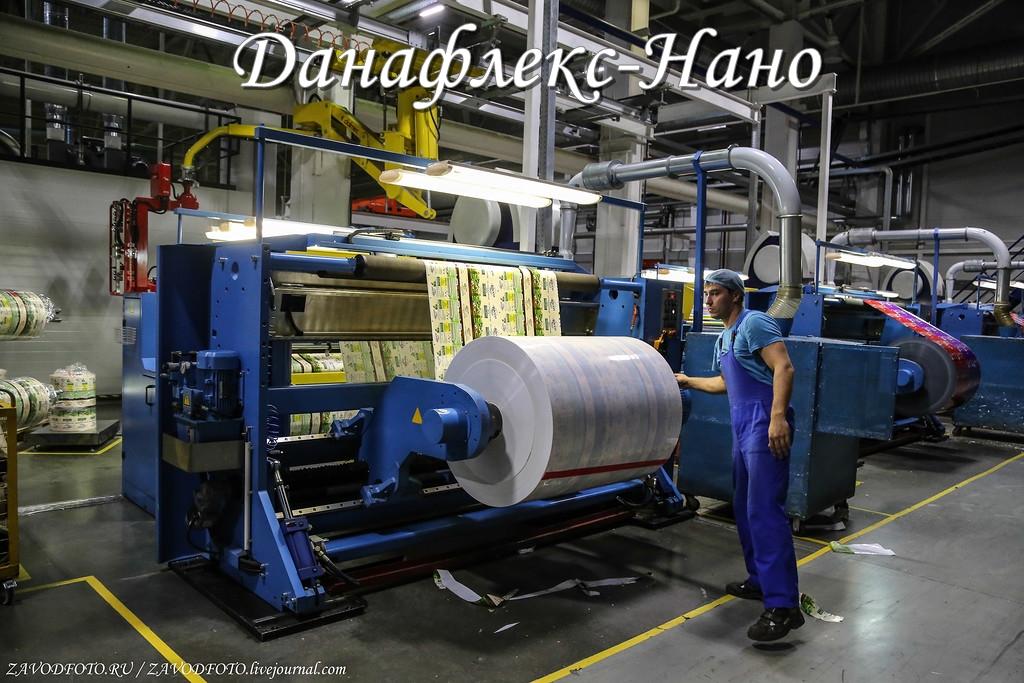Данафлекс-Нано.jpg