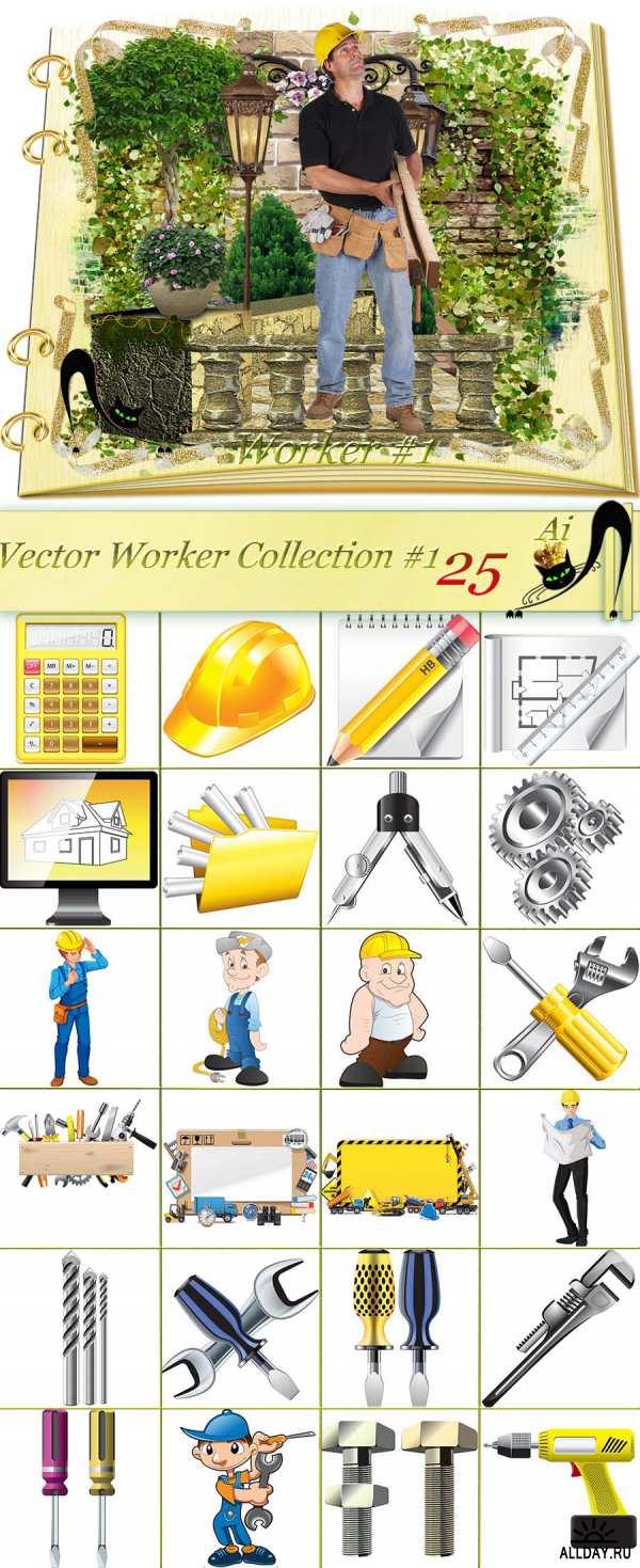 Работник - Векторный клипарт