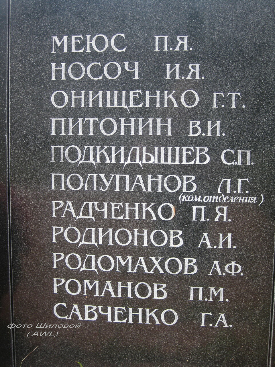 https://img-fotki.yandex.ru/get/44085/199368979.1c/0_1bdf4e_7df37d74_XXXL.jpg