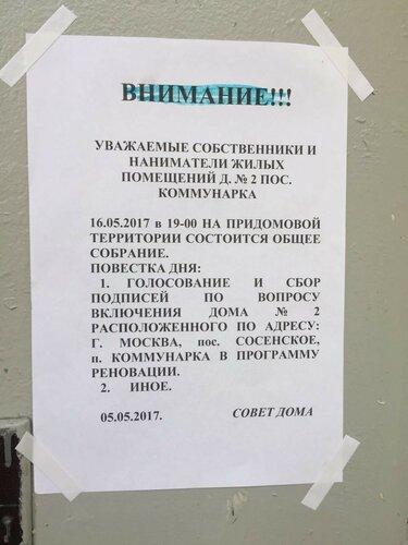 img-fotki.yandex.ru/get/44085/251137601.10/0_1b6fe7_e3d2ddd0_L.jpg