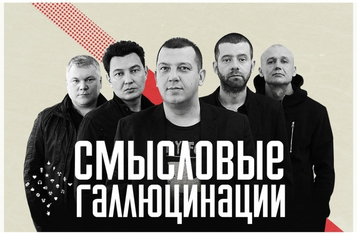 Сергей Бобунец обратился кпоклонникам спросьбой проспонсировать последний альбом «Глюков»