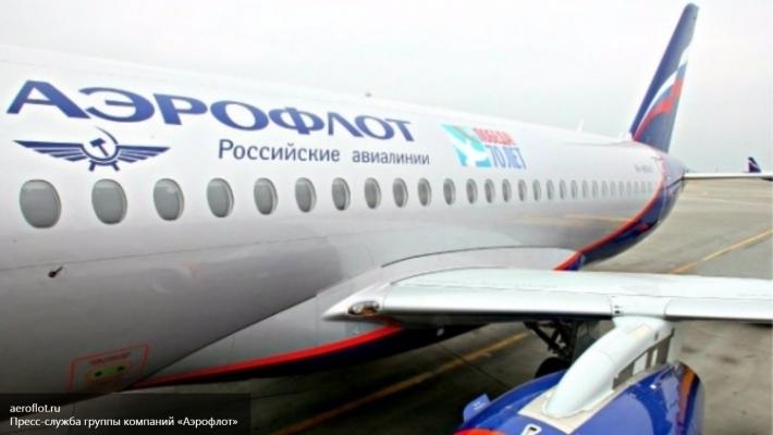 Прибыль «Аэрофлота» порезультатам следующего года составит неменее более 20 млрд руб.