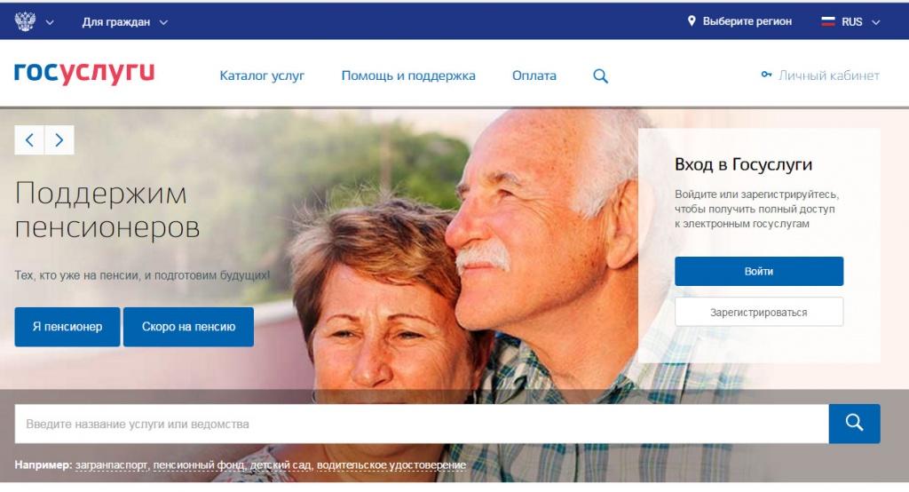 Страховые пенсии неработающим пенсионерам проиндексируют— ПФР