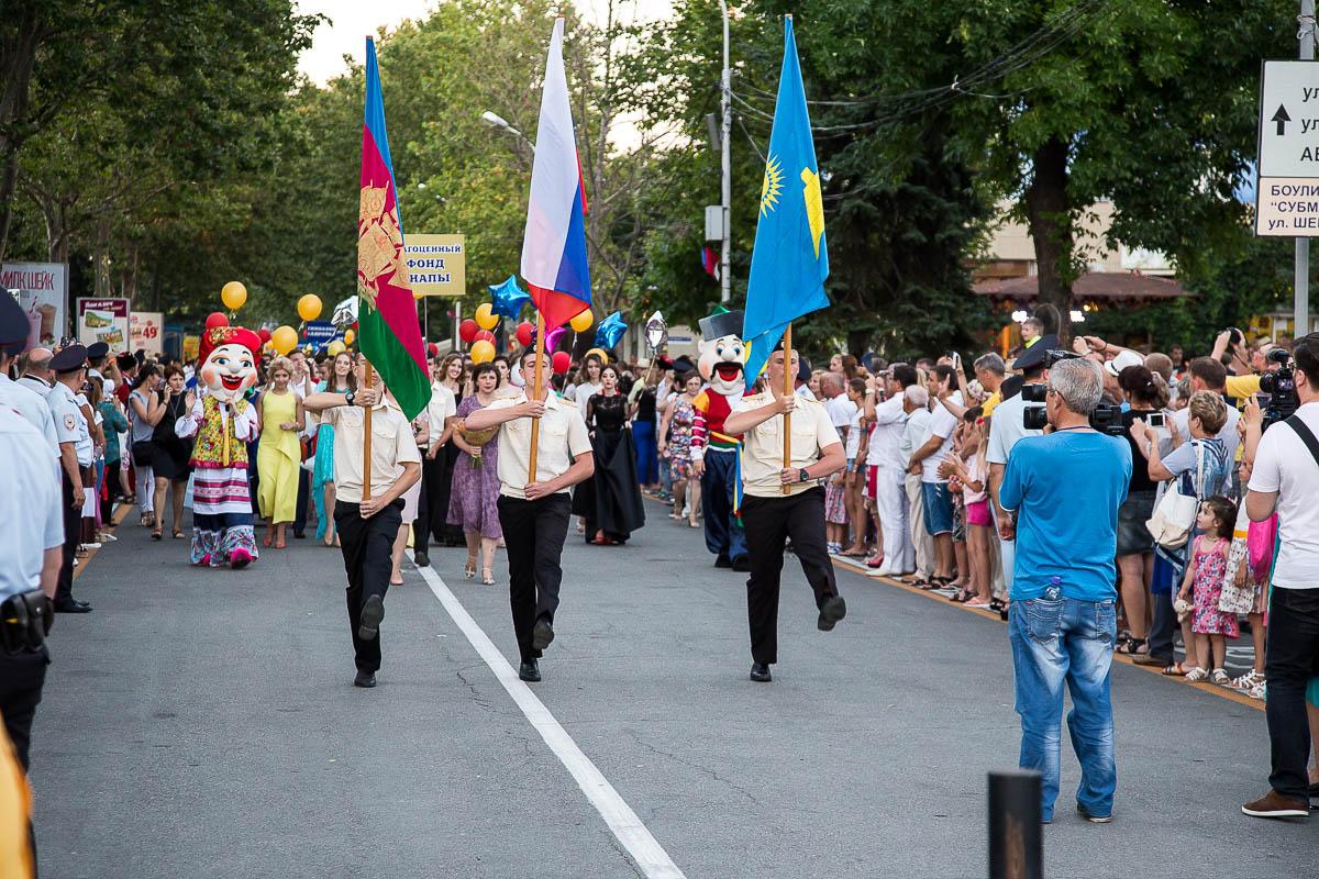 Анапа выпускные 2016 фото