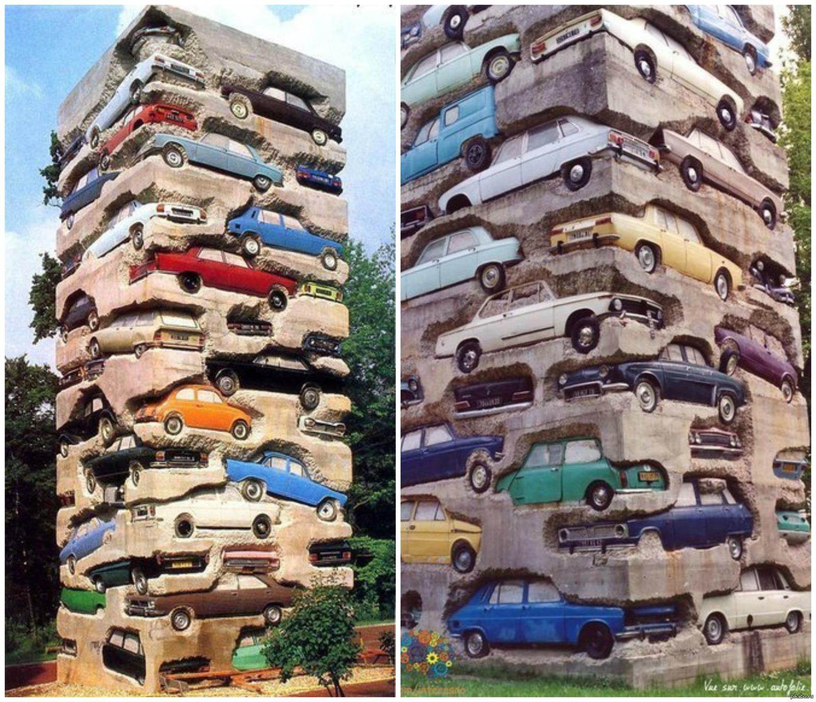 долгосрочная парковка