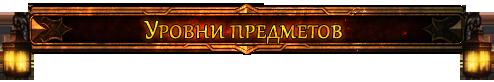 https://img-fotki.yandex.ru/get/44085/324964915.7/0_1653e1_8fcfefdc_orig
