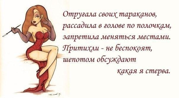 102525247_large_1372616364_frazochki22.jpg