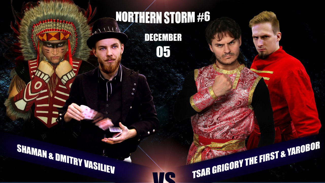 NSW Northern Storm #6: Шаман и Фокусник против Царя Григория I и Фокусника