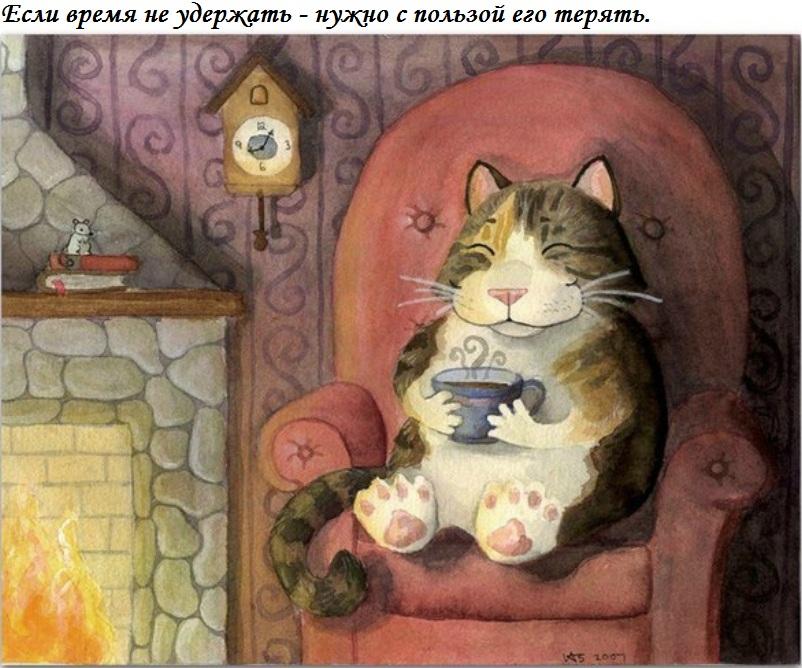 Картинки кошка пьет чай