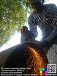 Фестиваль парковой скульптуры  «металл-сварка» 2016 год