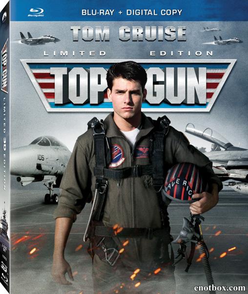 Лучший стрелок / Top Gun (1986/BDRip/HDRip)