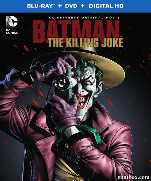 Бэтмен: Убийственная шутка / Batman: The Killing Joke (2016/BDRip/HDRip)