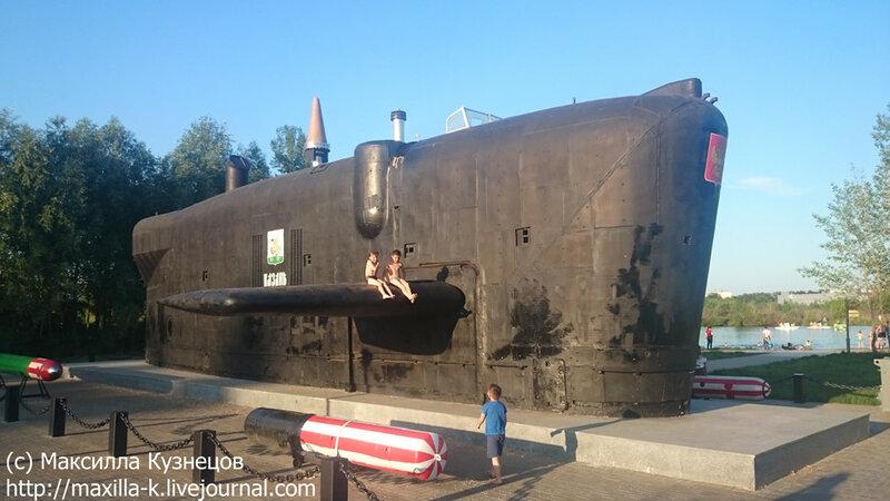 Подводная лодка в степях Казани